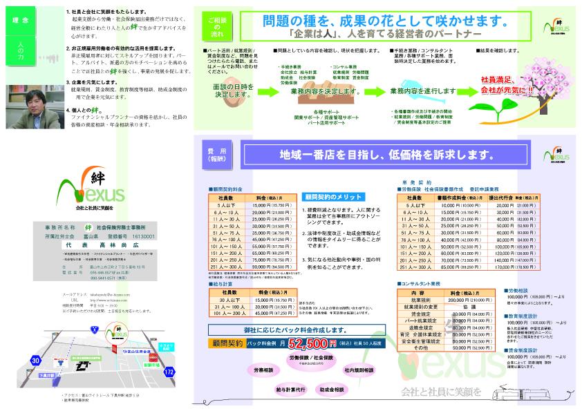 冊子 ura Plan 7のコピー.jpg